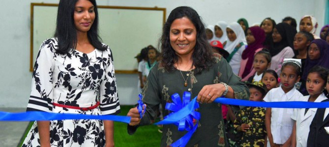 "First Lady Fazna Ahmed inaugurates ""Resilient and Relentless: Her Story"" Exhibition by ARC & UNICEF, to celebrate International Day of the Girl Child"
