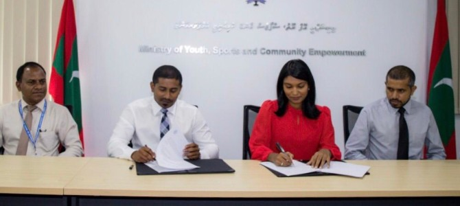 ARC signs Agreement with Ministry of Youth, Sport and Community Empowerment to work in collaboration to protect and promote the rights of children